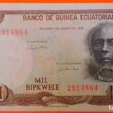 Billetes extranjeros: GUINEA ECUATORIAL, 1000 BIPKWELE. (65). Lote 253644320