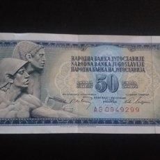 Billetes extranjeros: BILLETE 20 DINARA YUGOSLAVIA. Lote 253928985