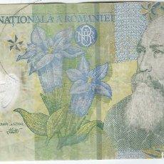 Billetes extranjeros: RUMANÍA 1 LEU 2005 PK 177A POLIMERO. Lote 254059330