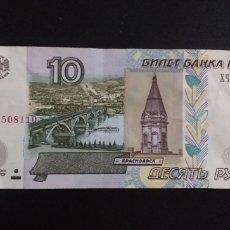 Billetes extranjeros: RUSIA - BILLETE 10 RUBLOS 1997. Lote 254291035