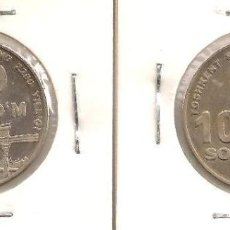 Banconote internazionali: UZBEKISTAN. 2 X 100 SUM 2009. KM 31+ KM 32.. Lote 268140949