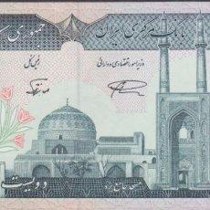 Billetes extranjeros: BILLETES IRAN - 200 RIALS (1982) - SERIE 90/14 - PICK-136C (SC-). Lote 254669730