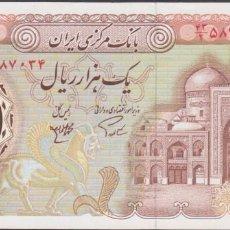 Billetes extranjeros: BILLETES - IRAN - 1000 RIALS - 1981 - SERIE 43/2-587034 - PICK-129 (EBC+). Lote 254671525