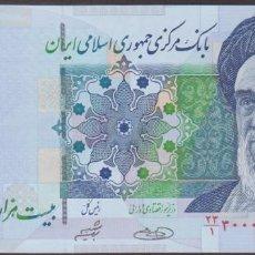 Billetes extranjeros: BILLETES - IRAN - 20.000 RIALS - 2004-5 - SERIE 1/1-430891 - PICK-147C (EBC+). Lote 254672310