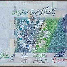 Billetes extranjeros: BILLETES IRAN - 20.000 RIALS (2005) SERIE 53/5 - PICK-148A (MBC). Lote 254672570