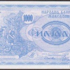 Billetes extranjeros: BILLETES - MACEDONIA - 1000 DENARI 1992 - SERIE Nº 9762435 - PICK-6 (SC). Lote 254675625