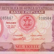 Billetes extranjeros: BILLETES - EQUATORIAL GUINEA - 1000 EKUELE 7-7-75 - SERIE A/2 - PICK-13 (EBC). Lote 254676680