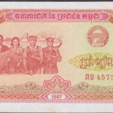 Billetes extranjeros: BILLETES - CAMBODIA-CAMBOYA 5 RIELS 1987 - SERIE Nº 4575981 - PICK-33 (SC). Lote 254678890
