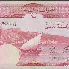 Billetes extranjeros: BILLETES - YEMEN DEMOCRATIC - 5 DINARS (1984) - PICK-8A - SIG.-3 (EBC-). Lote 254680580