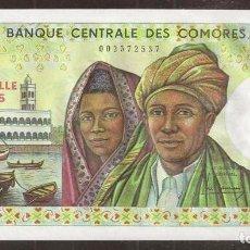Billetes extranjeros: COMORES (COMOROS). BONITO 5000 FRANCS (1984). SERIE A.2. PICK 12A. S/C.. Lote 254793660