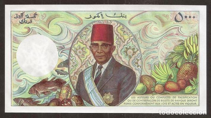Billetes extranjeros: COMORES (Comoros). Bonito 5000 francs (1984). Serie A.2. Pick 12a. S/C. - Foto 2 - 254793660