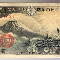 Billetes extranjeros: JAPÓN. 50 SEN. Lote 255532895