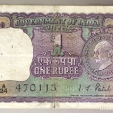 Billetes extranjeros: INDIA. 1 RUPIA. Lote 255534175