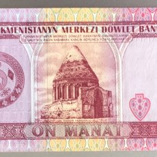 Billetes extranjeros: TURKMENISTAN. 10 MANAT. Lote 255536300