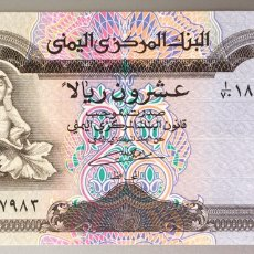 Billetes extranjeros: YEMEN. 20 RIALS. Lote 255536395