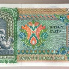 Billetes extranjeros: BIRMANIA. BURMA. 15 KYATS. Lote 255536505