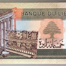 Billetes extranjeros: LÍBANO. 500 LIBRAS. Lote 255536600