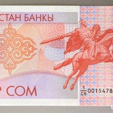 Billetes extranjeros: KYRGYZSTAN. 1 SOM. Lote 255536740
