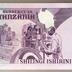 Billetes extranjeros: TANZANIA. 20 SHILLINGI 1987. Lote 255536960
