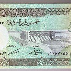 Billetes extranjeros: SIRIA. 50 LIBRAS 1991. Lote 255537060