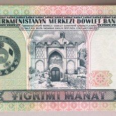 Billetes extranjeros: TURKMENISTAN. 20 MANAT. Lote 255537190
