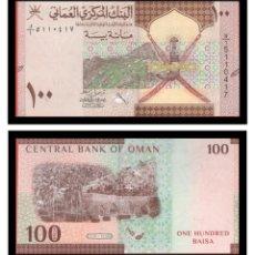 Billetes extranjeros: OMAN 100 BAISA 2020 (2021) PIK NVO S/C. Lote 255591925