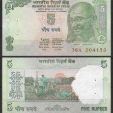 Billetes extranjeros: INDIA BILLETE 5 RUPIAS SIN FECHA PICK#88A SIN CIRCULAR (AGUJEROS DE GRAPA). Lote 255593325