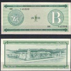 Billetes extranjeros: CUBA 1985 UN PESO - CERTIFICATE B 1 PESO KM# UNC. Lote 255593745