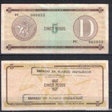 Billetes extranjeros: CUBA 1985 CINCO PESO - CERTIFICATE D 5 PESO KM# XF. Lote 255593845
