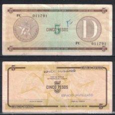 Billetes extranjeros: CUBA 1985 CINCO PESO - CERTIFICATE D 5 PESO KM# VF. Lote 255593850