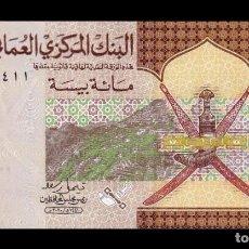 Billetes extranjeros: OMÁN 100 BAISA 2020 (2021) PICK NUEVO SC UNC. Lote 255938950