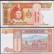 Billetes extranjeros: BILLETE 5 TUGRIK MONGOLIA BANKNOTE. Lote 256051465