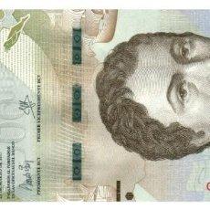 Billetes extranjeros: BILLETE DE VENEZUELA DE 500 BOLIVARES EN PERFECTO ESTADO. Lote 259056890