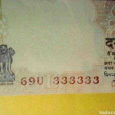 Billetes extranjeros: 333333 SOLID NUMBER UNC VINTAGE INDIAN BANKNOTE. Lote 259834755