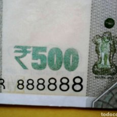 Billetes extranjeros: 888888 LUCKY NUMBER 500 RUPEES BANKNOTE. Lote 259970625