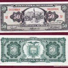 Billetes extranjeros: ECUADOR : 50 SUCRES. 1988.. SC-.AUNC. PK. 122A.SERIE UB. Lote 270242913