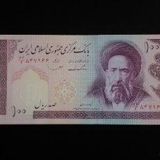 Billetes extranjeros: BILLETE DE 100 RIALS IRAN PLANCHA. Lote 260296670