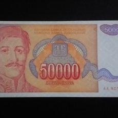 Billetes extranjeros: BILLETE PLANCHA DE 50000 DINARA YUGOSLAVIA AÑO 1994. Lote 260297575