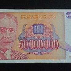 Billetes extranjeros: BILLETE PLANCHA DE 50000000 DINARA YUGOSLAVIA AÑO 1993. Lote 260297935