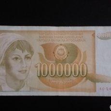 Billetes extranjeros: BILLETE DE 1000000 DINARA YUGOSLAVIA AÑO 1989. Lote 260298070