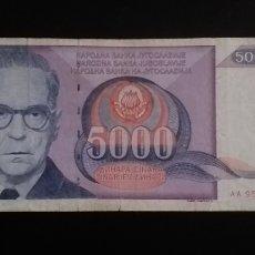 Billetes extranjeros: BILLETE DE 5000 DINARA YUGOSLAVIA AÑO 1991. Lote 260298200