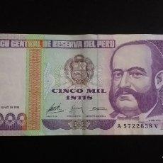 Billetes extranjeros: BILLETE DE 5000 INTIS PERU AÑO 1988. Lote 260298320