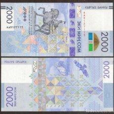 Billetes extranjeros: KIRGUISTAN (KYRGYZSTAN, KIRGUIZSTAN). CONMEMORATIVO 2000 SOM 2017. S/C.. Lote 297102188