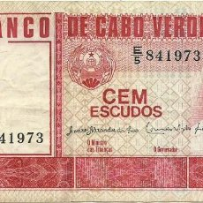 Billets internationaux: 100 ESCUDOS CABO VERDE - 1977 - E/5 841973 - FOTOS. Lote 260390200