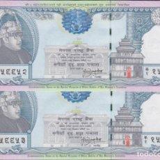Billetes extranjeros: BILLETES - NEPAL - 250 RUPIAS 1997 - SERIE Nº 156652-3 PAREJA CORRELATIVA - PICK-42 (SC). Lote 260594790