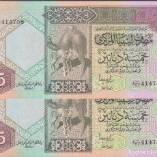 Billetes extranjeros: BILLETES - LIBYA - 5 DINARS (CA.1991) SERIE 4B/97 - 414758-9 PAREJA CORRELATIVA - PICK-60C (SC). Lote 260611620