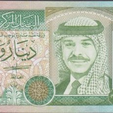Billetes extranjeros: BILLETES - JORDANIA - 1 DINAR 1992 - SERIE Nº 037157 - PICK-24A (SC). Lote 260644775