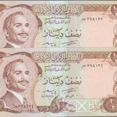 Billetes extranjeros: BILLETES - JORDANIA - 1/2 DINAR 1975-92 - SERIE Nº 578124-5 PAREJA CORRELATIVA - PICK-17A (SC). Lote 260645290