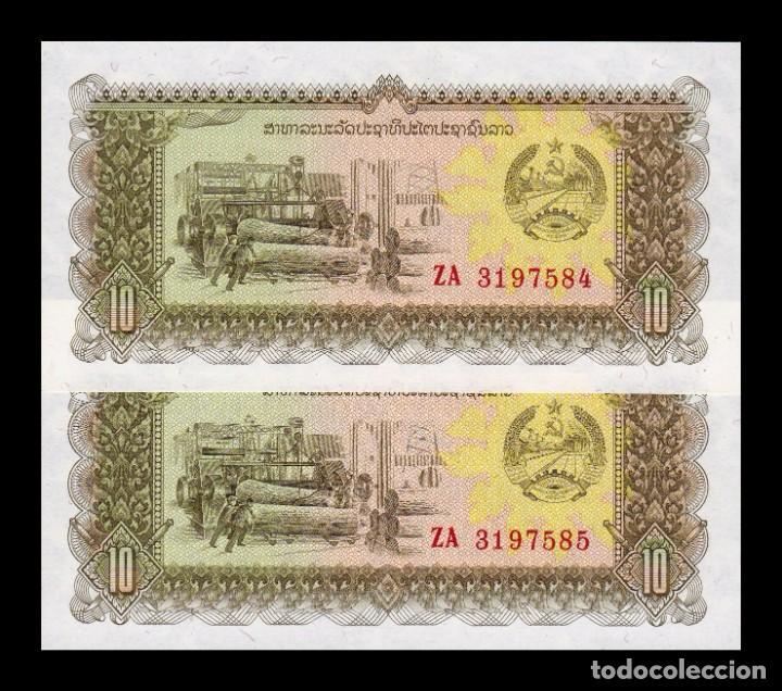 LAOS LAO PAREJA 10 KIP 1979 PICK 27BR REPOSICIÓN SC UNC (Numismática - Notafilia - Billetes Internacionales)