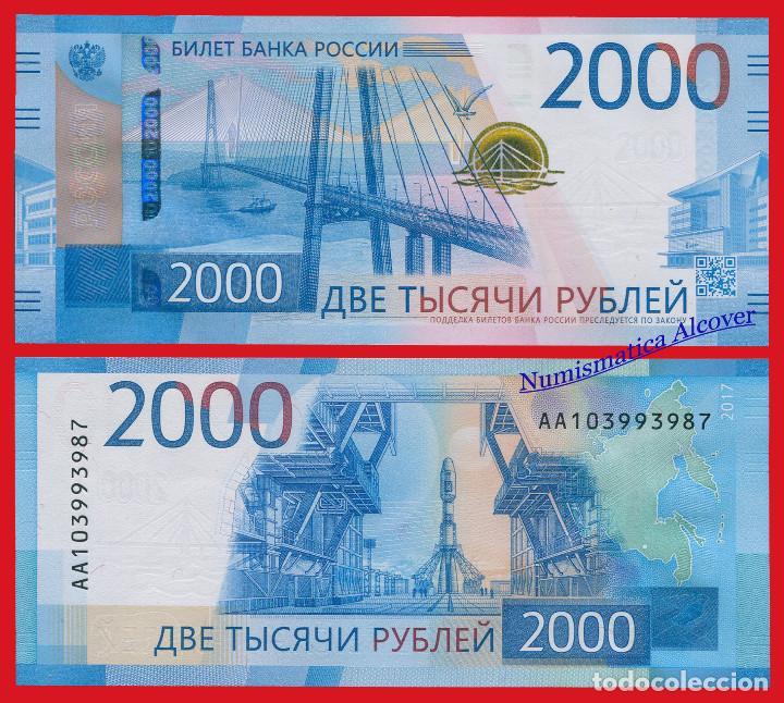 RUSIA 2000 RUBLOS RUBLES 2017 VLADIVOSTOK SERIE AA PICK 279 SC (Numismática - Notafilia - Billetes Internacionales)
